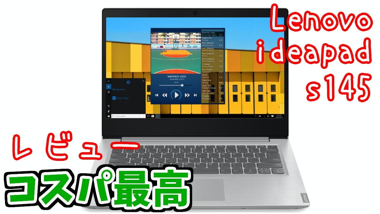 ideapad s145